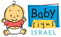 Baby Signs Israel