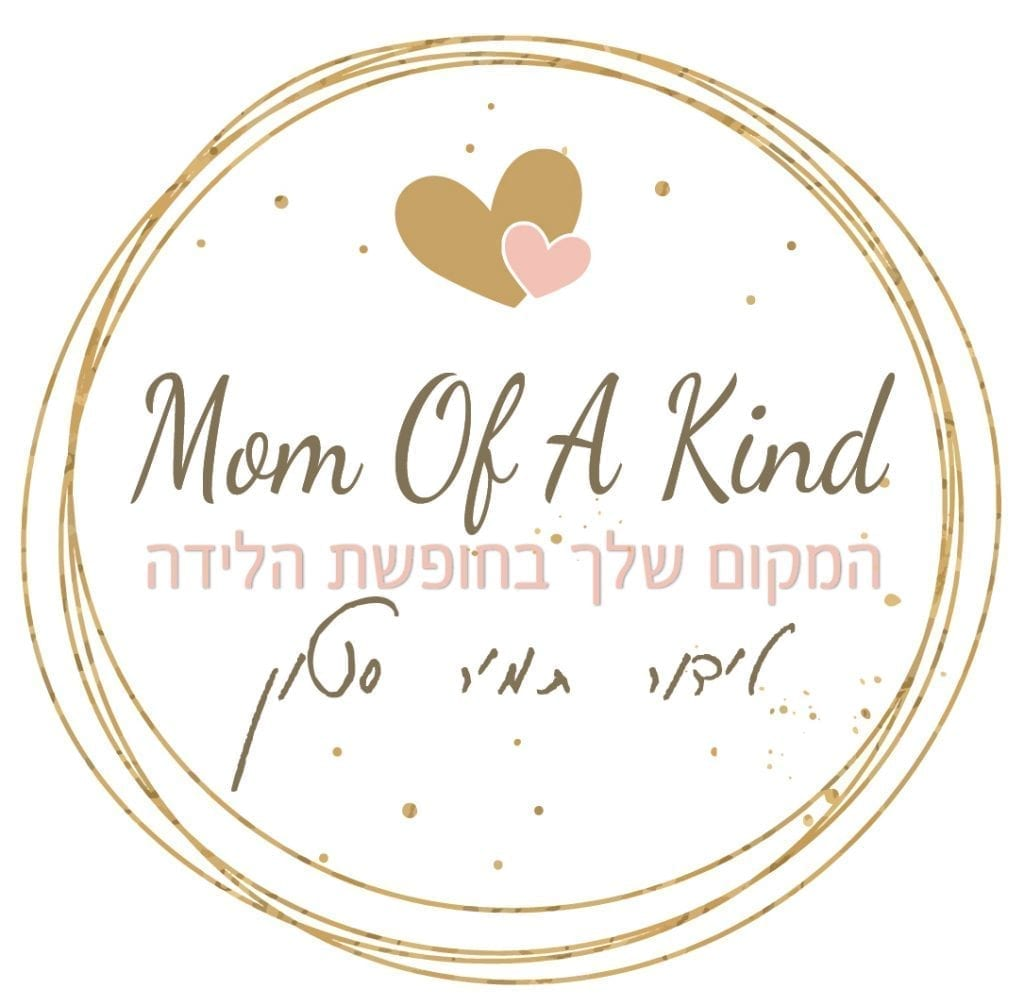 mom of a kind לוגו